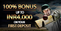 first-deposit-bonuses-in